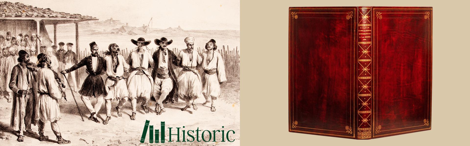 """Licitația """"Istoria Romanilor"""" - Mari istorici si operele lor Partea 2"""