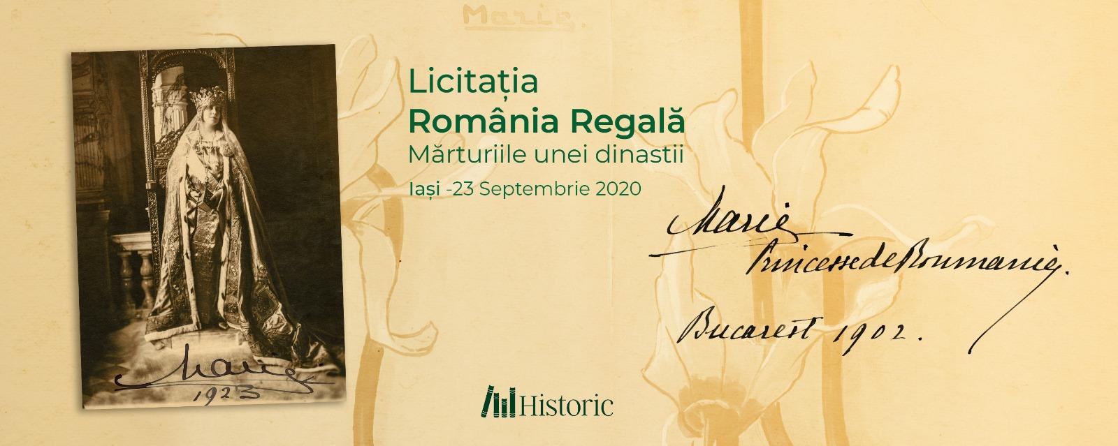 Licitația Romania Regală Partea I