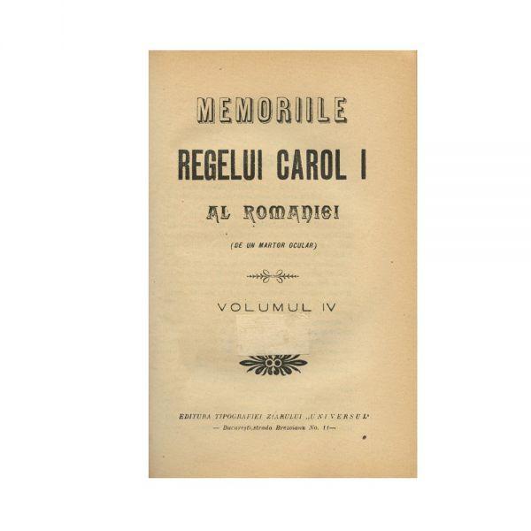 Memoriile Regelui Carol I al României, 1909-1912, XVII volume colligate