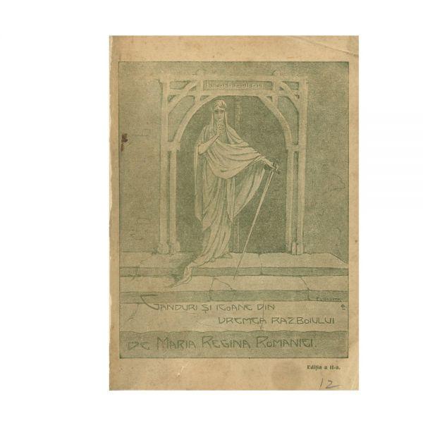 Maria Regina României, Gânduri și icoane din vremea războiului, 1919