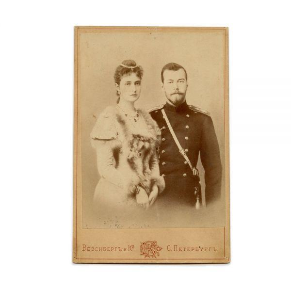 Țarul Nicolae al II-lea al Rusiei și soția sa, Alexandrina, fotografie de cabinet, atelier Wesenberg