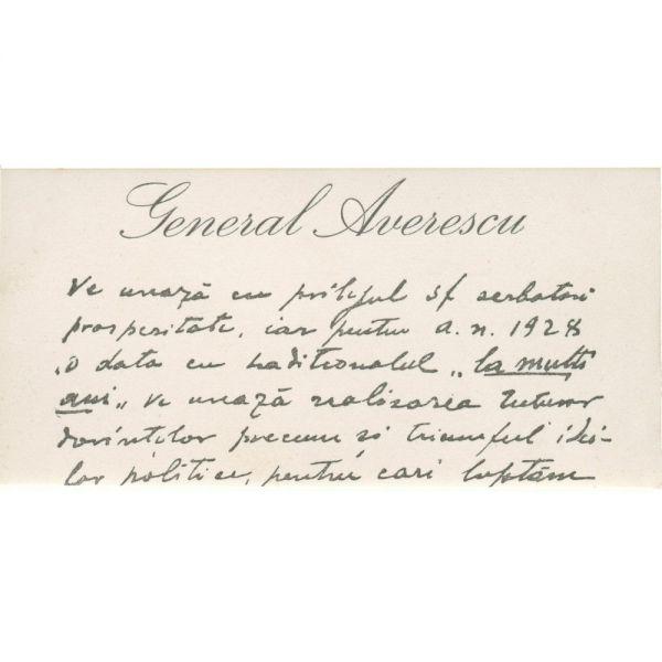 Mareșalul Al. Averescu, carte de vizită + carte poștală ilustrată cu dedicație olografă, 1934