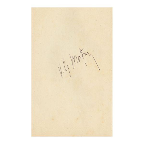 V.G.Mortzun, Teatru, colligat, cu autograf