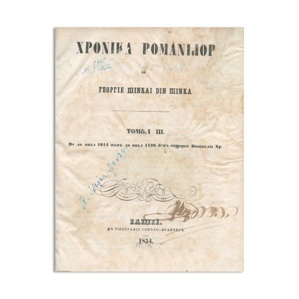 Gheorghe Șincai, Hronica românilor și a mai multor neamuri, trei volume, 1853