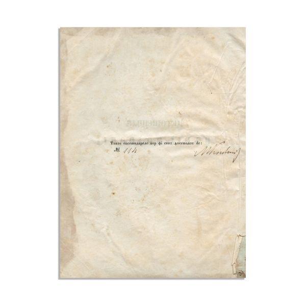 M. Kogălniceanu, Letopisețul Țării Moldovei, 1852, Tomul II, cu semnătura de tiraj a lui Mihail Kogălniceanu