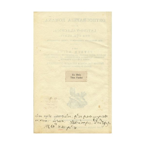 Petru Maior, Orthographia romana, 1891