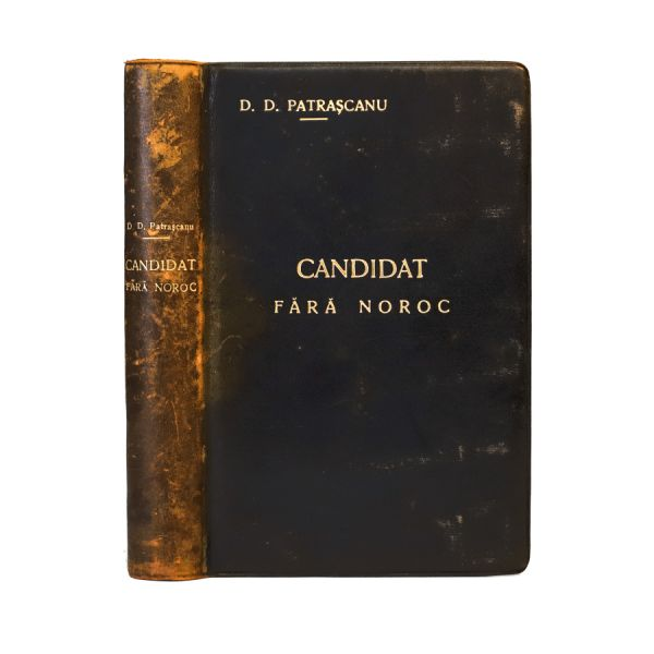 D.D. Pătrășcanu, Candidat fără noroc, exemplar bibliofil cu dedicație