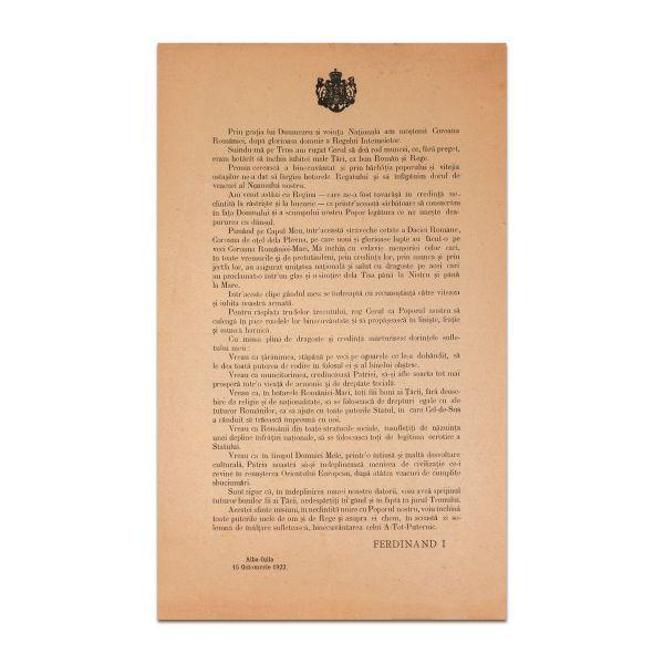 Discursul susținut de Regele Ferdinand I cu ocazia încoronării, 15 Octombrie 1922