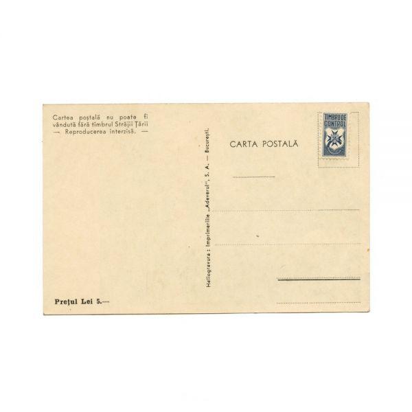 Straja Țării, patru cărți poștale necirculate