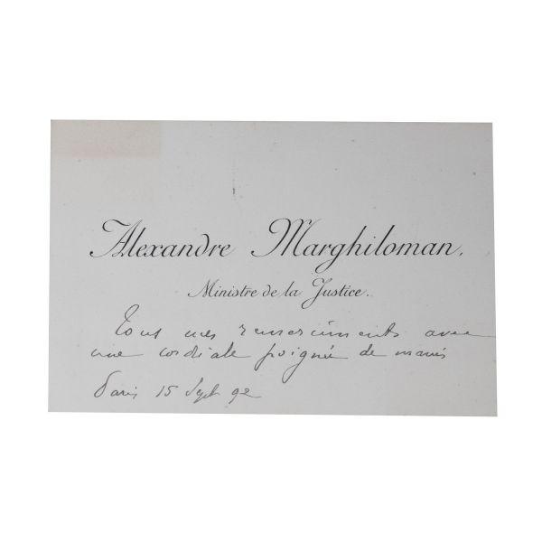 Alexandru Marghiloman, carte de vizită