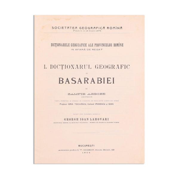 Zamfir Arbore, Dicționarul Geografic al Basarabiei, 1904