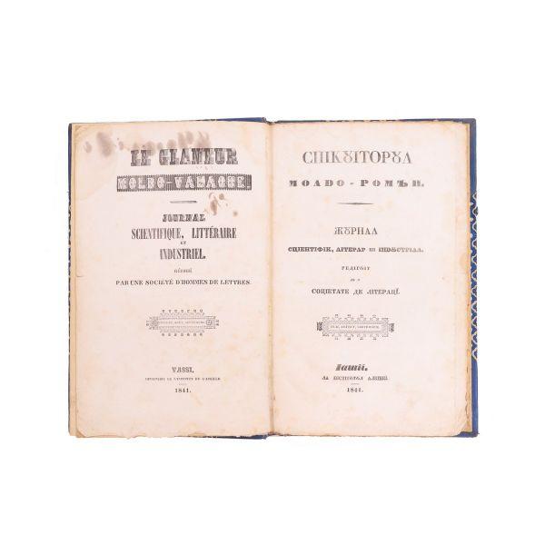 Spicuitorul Moldo-Român/Le Glaneur Moldo-Valaque, 1841